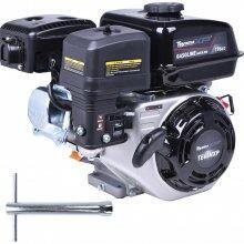 Motor A Gasolina 4 Tempos 6,5 Hp TE65N Multiuso Toyama